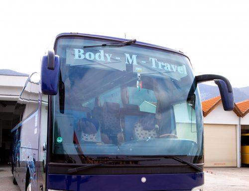 Автобус Мерцедес Травего O 580 17 РХД